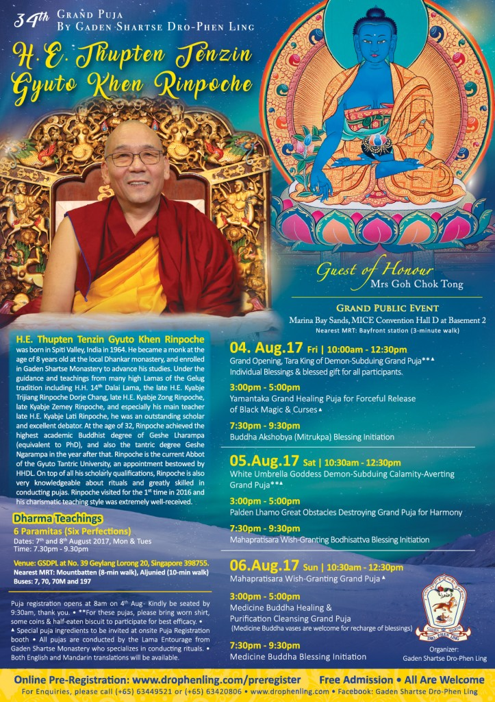 34th Grand Puja by Gaden Shartse Dro-Phen Ling