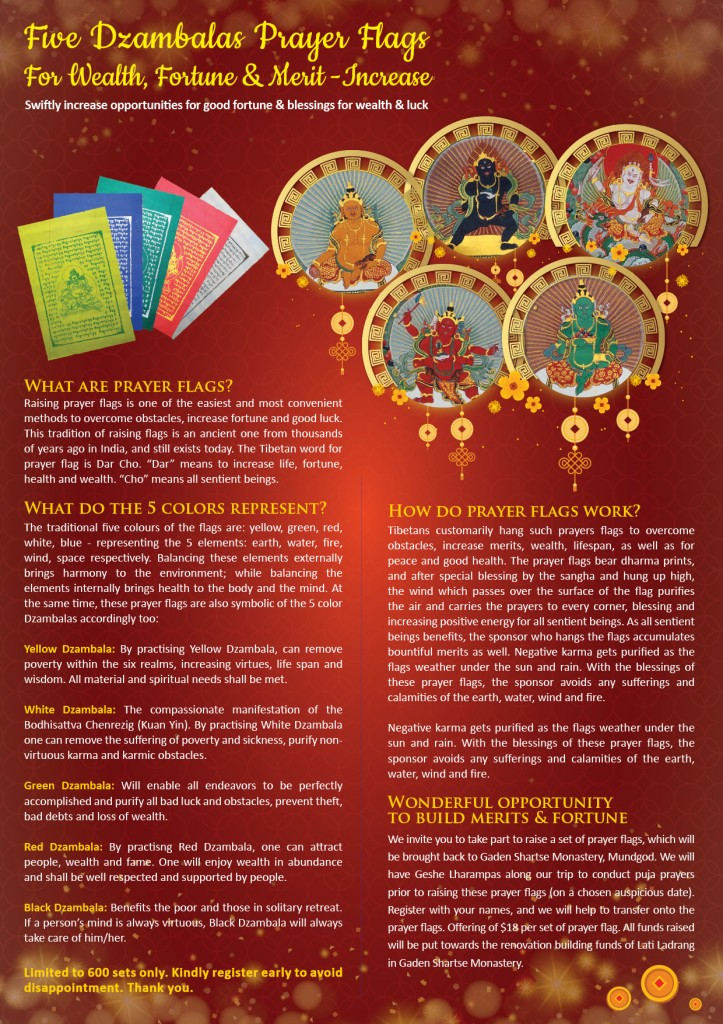 Ling Rinpoche Brochure 201721