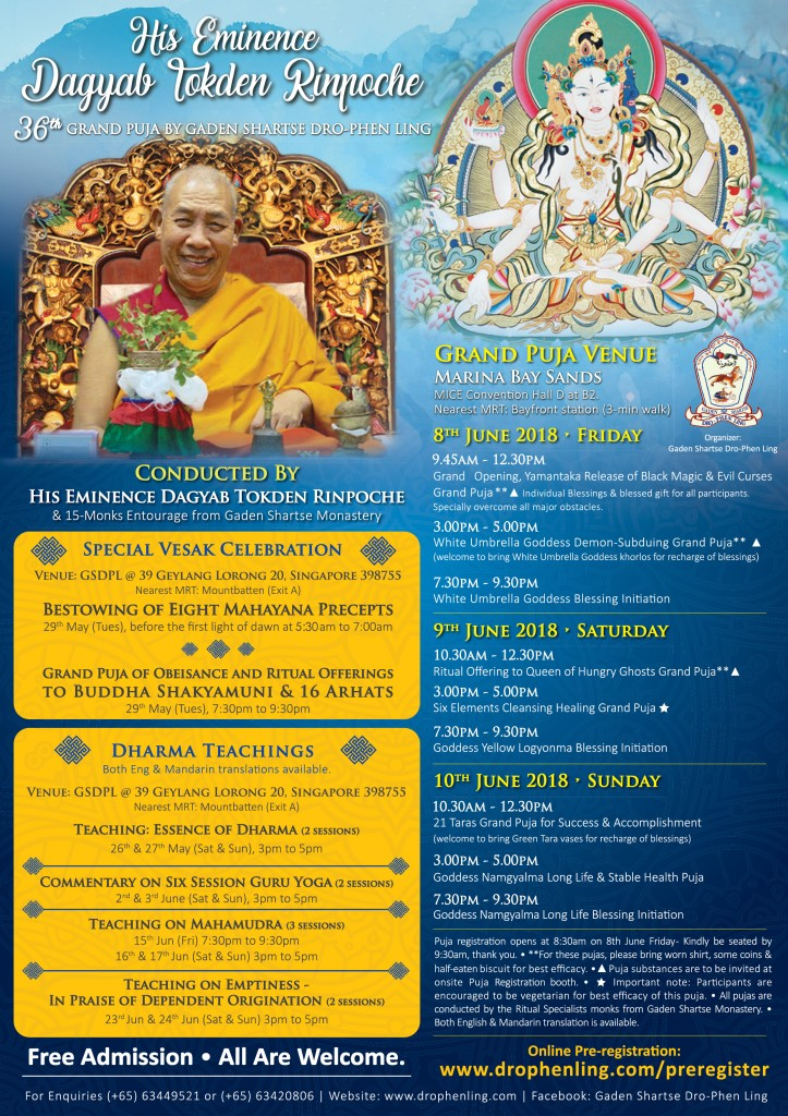 36th Grand Puja by Gaden Shartse Dro-Phen Ling