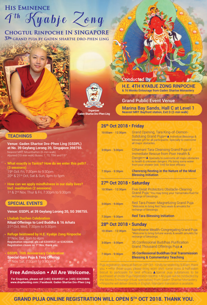 37th Grand Puja by Gaden Shartse Dro-Phen Ling
