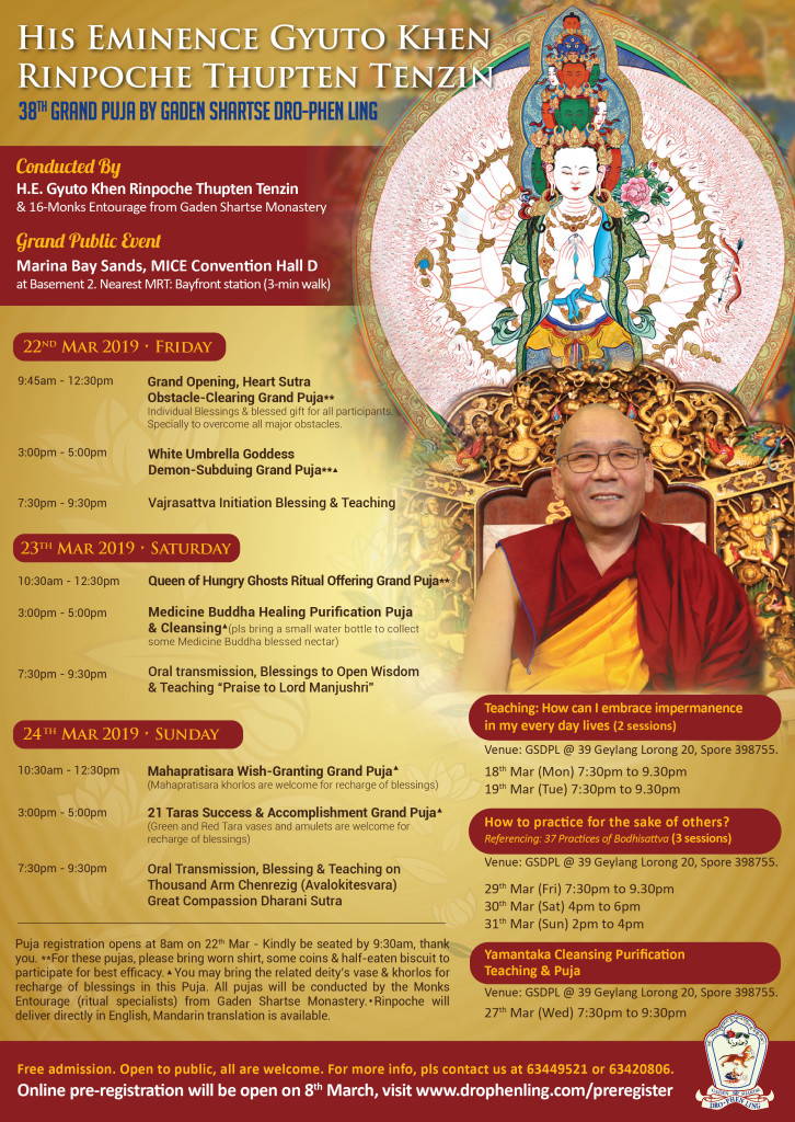 38th Grand Puja by Gaden Shartse Dro-Phen Ling