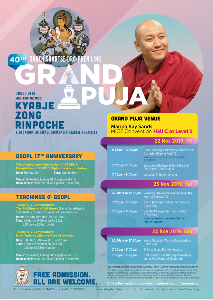 40th Grand Puja by Gaden Shartse Dro-Phen Ling